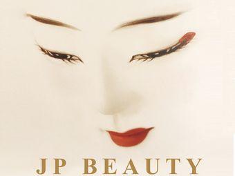 博多美人·日式美肤サロン