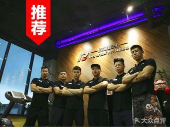 劲动私人健身工作室(泗泾店)