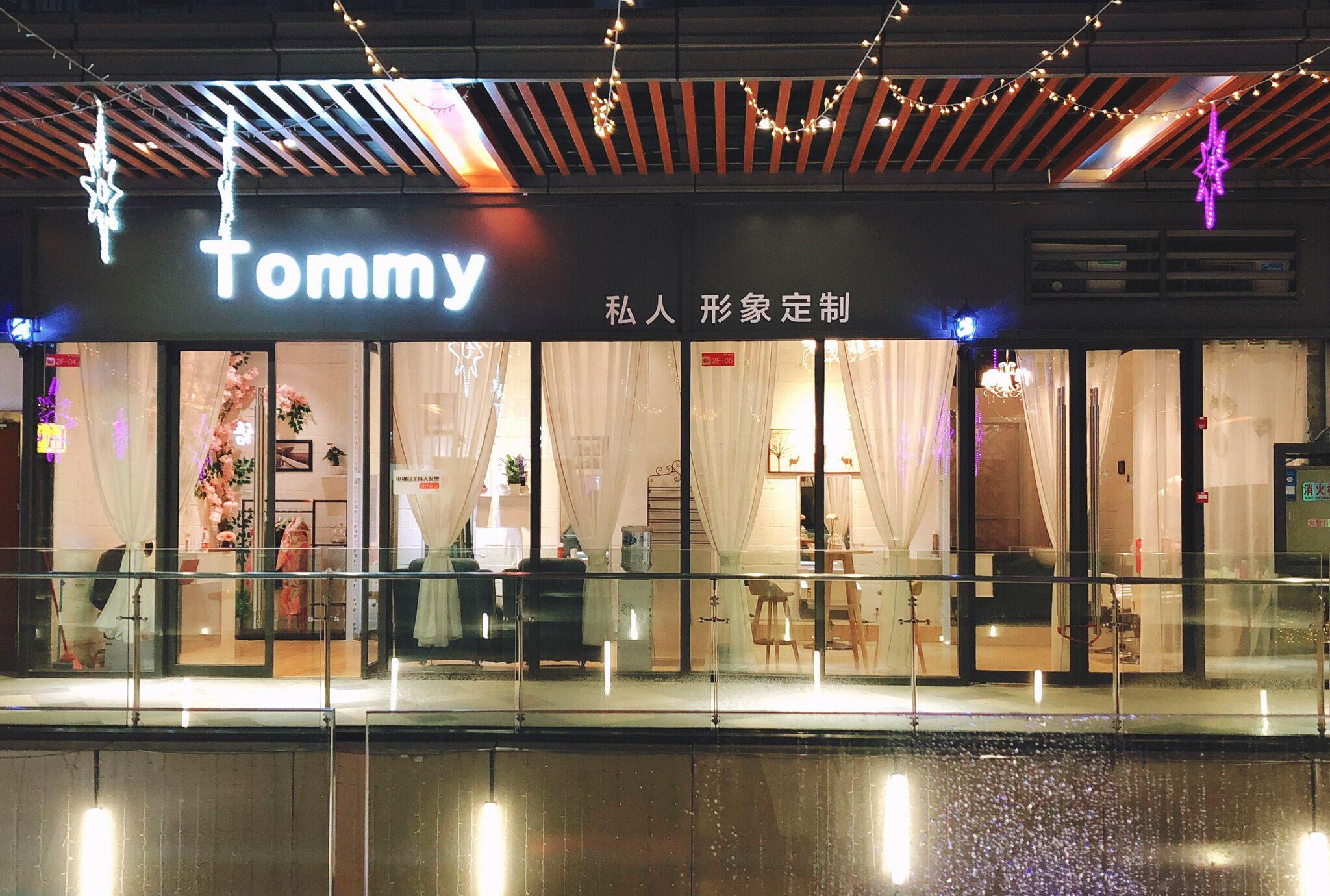 Tommy私人定制(彰泰天街店)