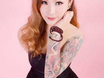 玲瓏紋身刺青(嘉定總店)