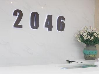 2046潮牌美发沙龙