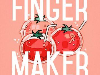Finger maker番茄美甲美睫