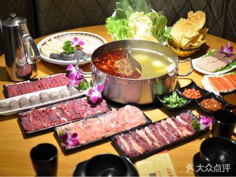 牛市缘潮汕鲜牛肉火锅(宝山绿地店)