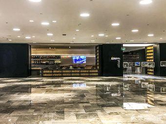 EDU MALL(来福士中心店)