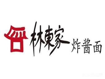林东家炸酱面(上海科技馆站店)