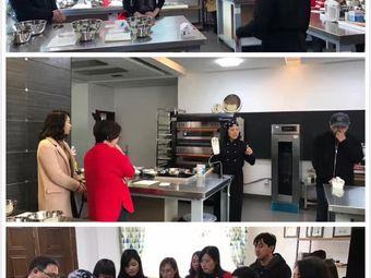 慧开店(昆山)烘焙厨艺研习中心