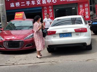 飘逸族车业(3店)