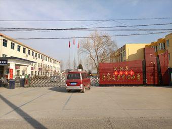 张家庄村中心小学