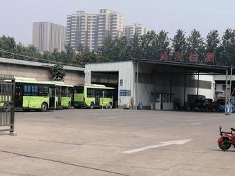 交安机动车检测有限公司