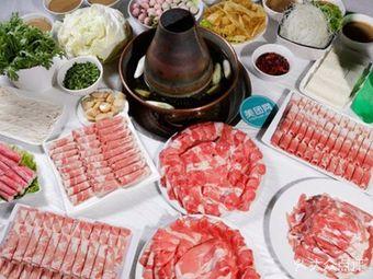 老北京热气涮羊肉(长兴岛壹街区店)