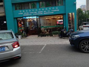 中国瑜伽教练培训学院(宜昌分院)