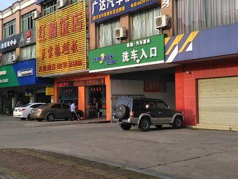 广达摩托车检测