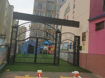 三维幼儿园