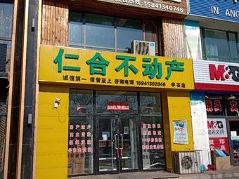 福川艺堂国际创想美术兴趣学堂