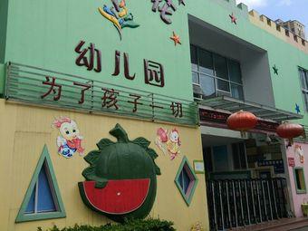 鳌江镇七色花幼儿园