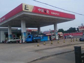 中国石化和平南路加油站