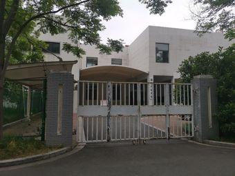 溧阳市成人教育培训中心
