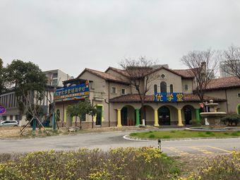 优学堂培训中心