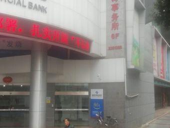四川林志律师事务所(绵阳分所)