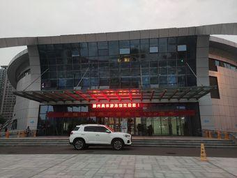 奥林匹克中心游泳馆
