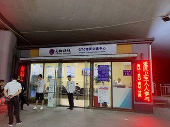 元翔快线GTC地面交通中心