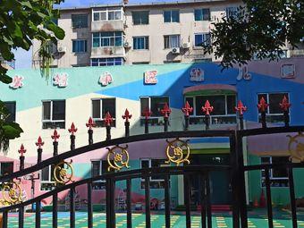 水塔小区幼儿园