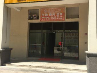 杰森教育(中洲校区)