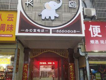 太和县阳光幼儿园-西南门
