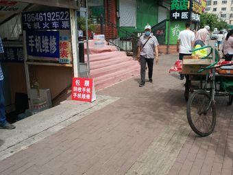 西顺丰铁路车票代售所