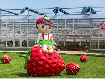 草莓世界采摘主题乐园