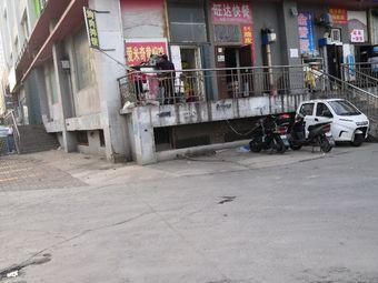 家福乒乓球(开发区店)