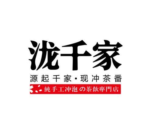 logo logo 标志 设计 矢量 矢量图 素材 图标 470_454