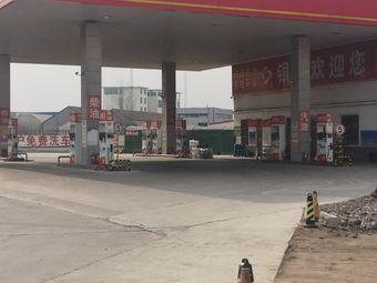 中国石化银城加油站