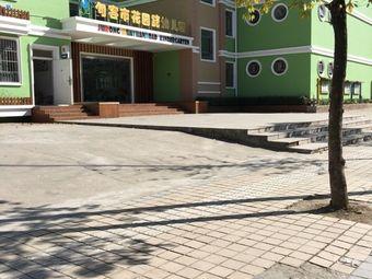 句容市花园路幼儿园