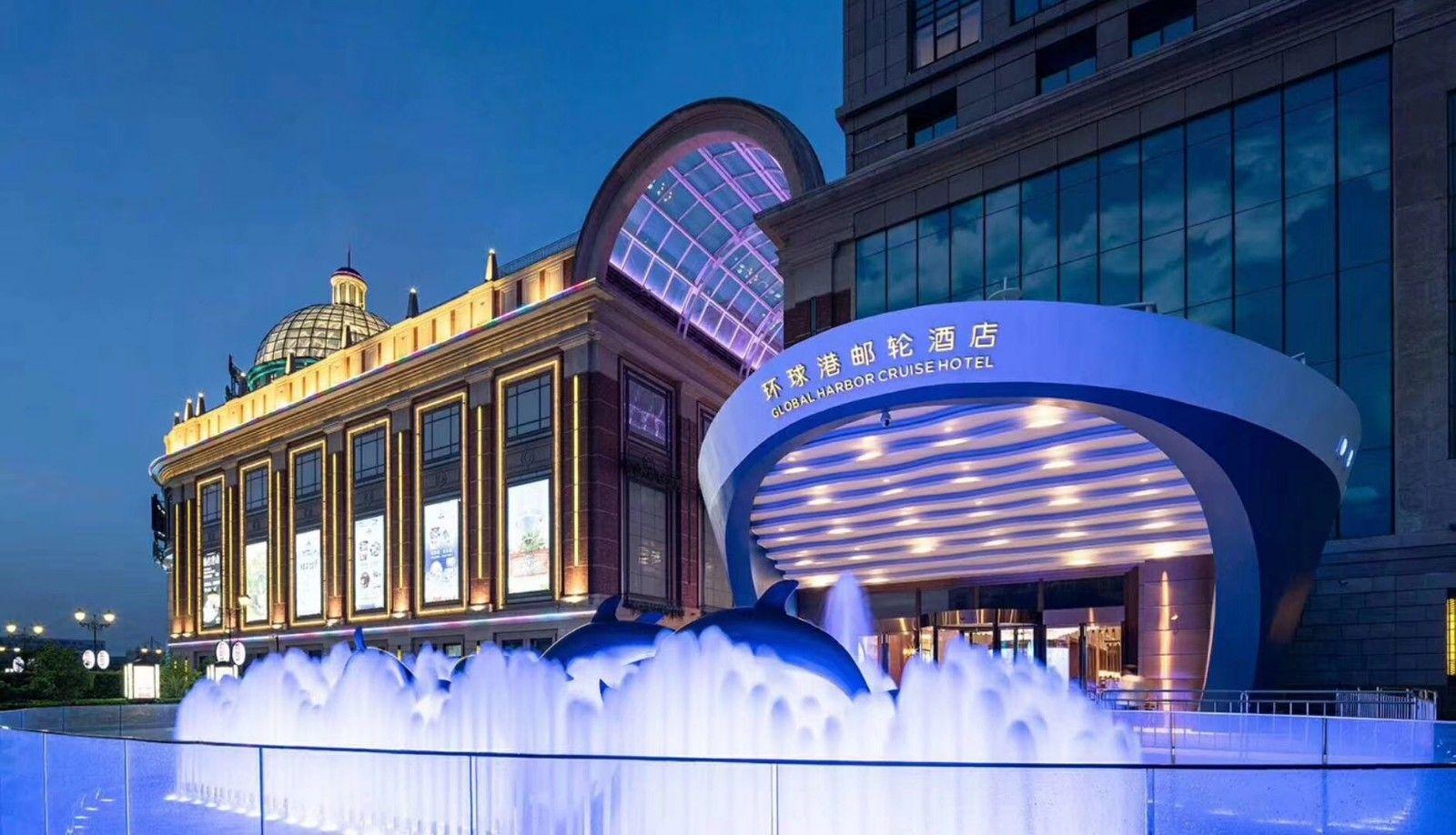 环球港邮轮酒店·海贼王自助餐厅图片