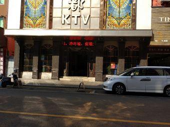 花都KTV(乐湖路店)