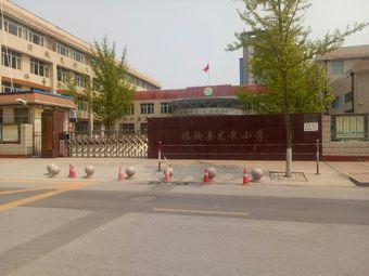 临朐县龙泉小学