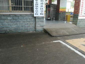 义乌市青少年足球业余训练布点学校