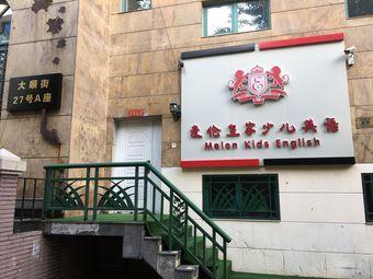 哈尔滨市拳击协会