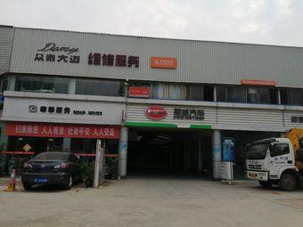 众泰汽车(黔西南州凯峰旗舰店)