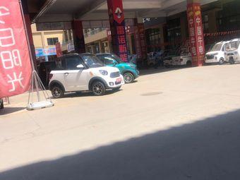 车配龙国际汽车广场