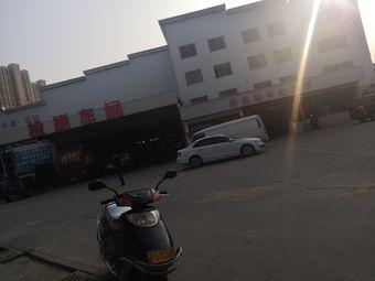 晋江新铭鑫汽车检验服务有限公司