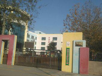 高密市金苹果幼儿园