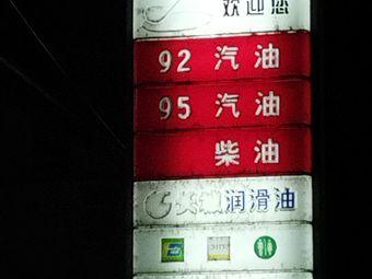 台儿庄农机石化加油站