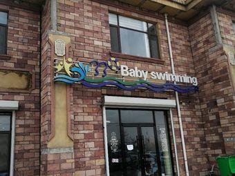 33°亲子游泳拓展俱乐部