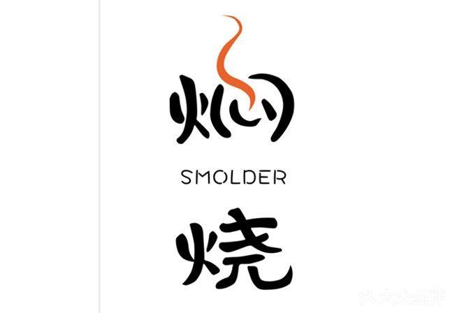 logo logo 标志 设计 矢量 矢量图 素材 图标 654_448