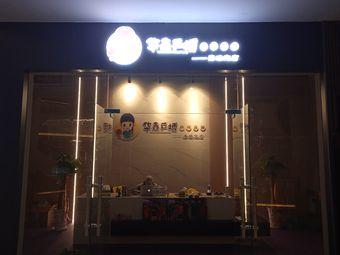华鑫乒搏(嘉瑞宝店)