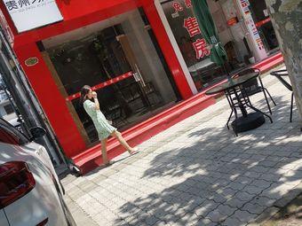知文酱酒馆