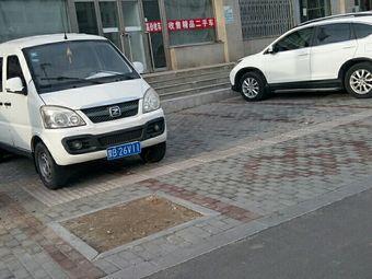 瑞恒鑫二手车租赁