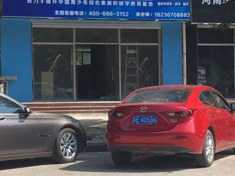 中国好学生活动中心